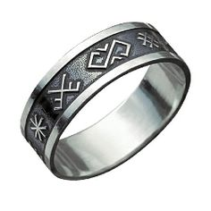 Ring with Latvian mythological signs