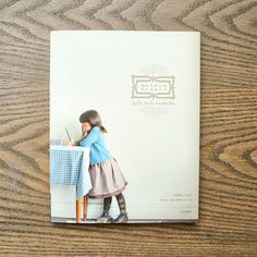Girly Style Wardrobe : Japanese Dress Pattern Book