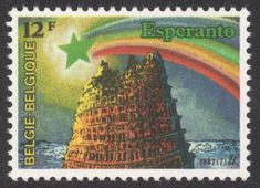 In July 1887, so that's 125 years ago this month, Ludwig Lazarus Zamenhof published his book on a new language which he hoped would unite the world: Esperanto. Stamp Magazine Blog: Esperanto.