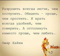 Фотоальбом О.Хайям и другие мудрецы группы Омар Хайям в Одноклассниках