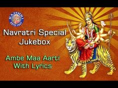 Ganpati Devotional Songs Jukebox - Ganesha Aarti With English Lyrics - YouTube