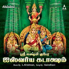 Sri Lakshmi Gubera Iswarya Kataksham-ACD