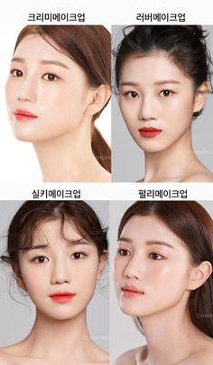 Asian Wedding Makeup, Bridal Makeup, Bridal Hair, Korea Makeup, Pretty Makeup, Makeup Inspo, Wedding Make Up, Veil, Hair Makeup