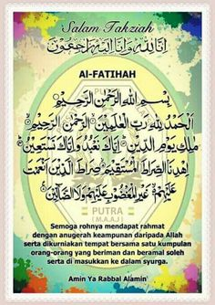 Image result for al fatihah