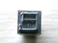 Vintage Japanese Typewriter Key Stamp Snake by VintageFromJapan, $3.50