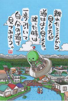 ナイスミドルです。 | ヤポンスキー こばやし画伯オフィシャルブログ「ヤポンスキーこばやし画伯のお絵描き日記」Powered by Ameba