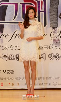 [Gallery] Pictures from You Who Came From the Star Press Conference | Beatus Corner