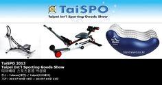TaiSPO 2013 Taipei Int'l Sporting Goods Show  타이베이 스포츠용품 박람회