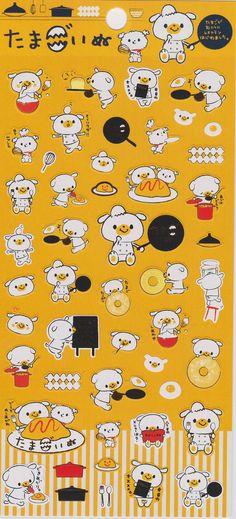 SanX Tamago Inu Sticker Sheet by CutePaperEtc on Etsy, $2.75