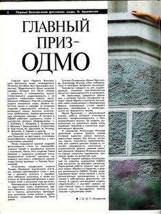 Фото, автор susy.knitt на Яндекс.Фотках