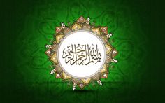 Islamic Widescreen Wallpaper 1280x800