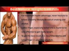 This video describe about the best natural weight gain pills for skinnyh hard gainers.