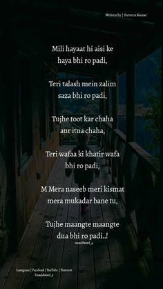 48214986 Hum buht roye hum buht roye yeri yaadon mai aaye jan love u so much babu Secret Love Quotes, First Love Quotes, Love Quotes Poetry, Writing Quotes, Urdu Quotes, Poet Quotes, Maya Quotes, Life Quotes, Bts Quotes