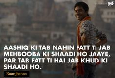 26 Not-So-Famous Hindi Dialogues you definitely must not miss. We are so fortunate to have such profound Bollywood dialogues. I Am Quotes, Rude Quotes, Jokes Quotes, People Quotes, Music Quotes, Great Quotes, Qoutes, Famous Dialogues, Movie Dialogues