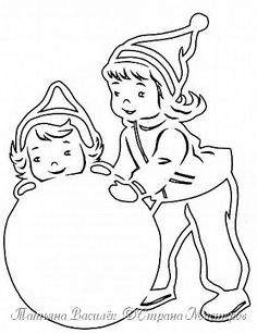 news Source by tamaramelimyka Frugal Christmas, Christmas Paper, Kids Christmas, Christmas Crafts, Christmas Ornaments, Animal Coloring Pages, Colouring Pages, Coloring Pages For Kids, Coloring Books