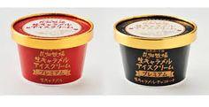 「アイスクリーム アイス」の画像検索結果