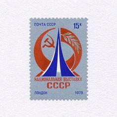 National USSR Exhibition in London (15k). USSR, 1979. Design: Yury Artsimenev…