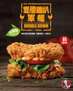 Food Menu Design, Food Packaging Design, Japanese Menu, Food Promotion, Western Food, Cute Food, Food Styling, Food Photography, Food And Drink