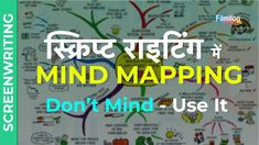 Mind Mapping Creative Writing and How to Use Mind Map in Script Writing. What is the Use of Mind Maps for Screenwriters. Mind mapping is obviously a great solution for screenwriters, but how does it really function? Screenwriting is a mind-boggling process that requires full focus and dedication. If you've ever tried writing a screenplay, … Mind Mapping Creative Writing   How to Use Mind Map in Script Writing   Use Mind Maps- Screenwriters Read More » Screenplay Format, Screenwriters, Mind Maps, Script Writing, Social Events, Video Editing, Creative Writing, Short Film, Filmmaking