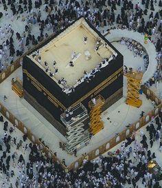 Mekkah Almukarramah Hajj Pilgrimage, Mecca Wallpaper, Masjid Al Haram, Mekkah, Islamic Information, Allah Islam, Madina, Islamic Pictures, Islamic Calligraphy