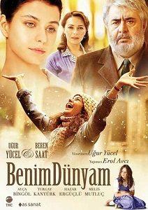 Benim Dünyam - 2013 480p DVDRip XviD - Yerli Film