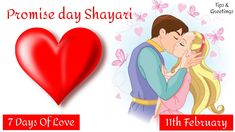 Promise day shayari for whatsapp & facebook status || Romantic Shayari |... Promise Day Shayari, Romantic Shayari, Facebook Status, Valentine Special, Videos, Youtube, Poetry, Funny, Pictures
