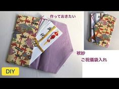 Fabric Wallet, Gift Wrapping, Tableware, Gifts, Youtube, Bags, Gift Wrapping Paper, Dinnerware, Presents