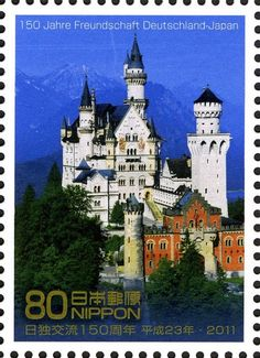Year of Germany-Japan Friendship) Harry Potter Poster, Postage Stamp Collection, Neuschwanstein Castle, Japan, Stamp Collecting, Bavaria, Travel Posters, Postage Stamps, France