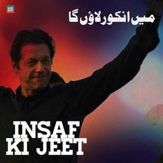 You did it IK. INSHAllah they will pay. They will pay. Imran Khan Cricketer, Imran Khan Pakistan, Pakistan Armed Forces, The Good Place, Quotations, Prime Minister, Politics, Khan Khan, Amazing Places