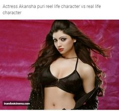 Actress akansha puri reel life character vs real life character +InandoutCinema #Latestnews