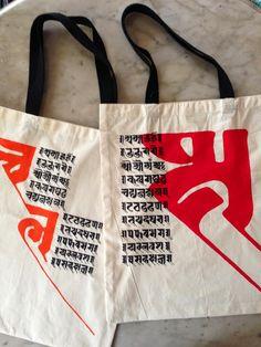 Bhasha bags - Ranjana lipi style Devanagari