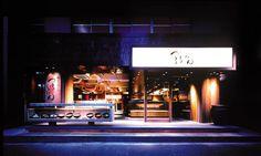 TSURUTONTAN > 3-14-2, Roppongi, Minato-ku, Tokyo / 81 3 5786 2626 / #Restaurant #noodle #Roppongi