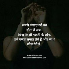 Life Status in Hindi Life Truth Quotes, Life Quotes To Live By, Cry Quotes, Heart Quotes, Hindi Quotes, Quiet Quotes, Good Thoughts Quotes, Inspiring Quotes, Motivational Quotes
