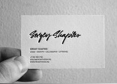 Картинки по запросу логотипы для дизайнеров интерьера