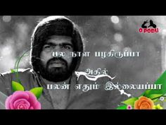 Mp3 Download App, Audio Songs Free Download, Old Song Download, Download Free Movies Online, Mp3 Music Downloads, Hit Songs, News Songs, Tamil Video Songs, Mp3 Song