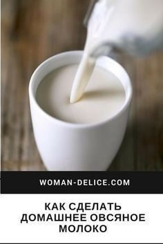 Food Nutrition Information Product Dairy Free Recipes, Veggie Recipes, Healthy Recipes, Smoothie Drinks, Smoothie Recipes, Healthy Nutrition, Healthy Drinks, Eating Raw, Healthy Eating
