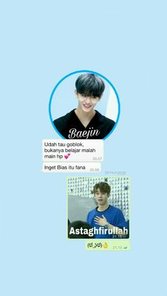 Baejinyoung fake chat wallpaper #baejinyoung #wannaone #jinyoungwalpaper #produce101 Hmm Meme, Locked Wallpaper, Kpop, Good Jokes, Mood Pics, People Quotes, Jinyoung, Nct Dream, Cute Wallpapers