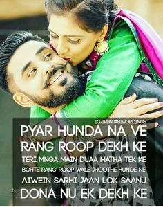 💏💏😊😊😊😊😊😊 Bilkul g👌👍 Love Quotes Poetry, Love Quotes In Hindi, Words Quotes, Punjabi Attitude Quotes, Punjabi Love Quotes, Couples Quotes For Him, Couple Quotes, Cute Relationship Quotes, Life Quotes