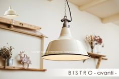 【インターフォルム】BISTRO-avanti-[ビストロ-アバンティ-]■ペンダントライト:【smtb-k】【kb】:INTERFORM