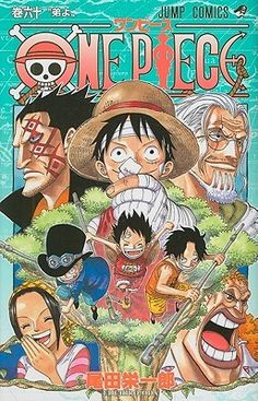 One Piece, Volume 60: My Brother