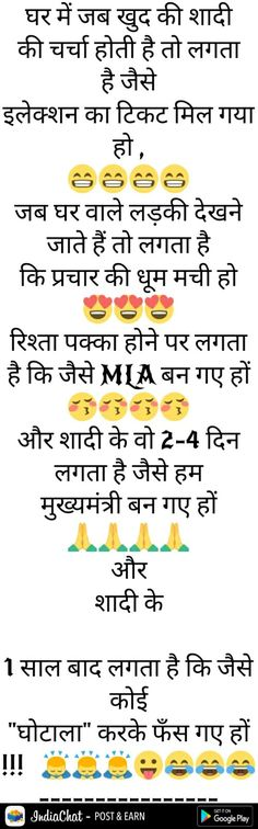 41 Ideas funny sarcastic quotes in hindi for 2020 Funny Quotes In Hindi, Super Funny Quotes, Jokes In Hindi, Funny Quotes For Teens, Funny Quotes About Life, Sarcastic Quotes, Funny Sarcastic, New Funny Jokes, Puns Jokes
