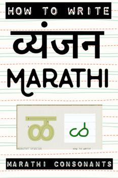 HOW TO WRITE Marathi Alphabets Consonants   मराठी अक्षर माला   व्यंजन Teacher Newsletter, Higher Education, Alphabet, Homeschool, Study, Teaching, Writing, Studio, Alpha Bet