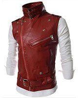 Merryfun Men's Casual Slim Fit Oblique Zipper Motorcycle Leather Outerwear Vest