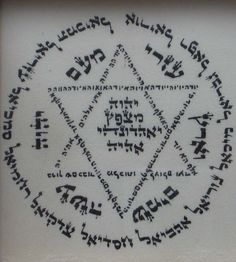 Kabbalistic Amulets by Gersh Nubirg of Toronto