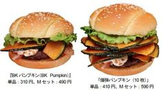 The Burger King Pumpkin Burger is Only Available in Japan #snacks