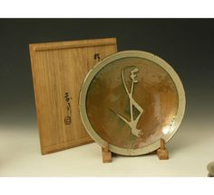 H132 Plate (Hamada Shoji) - Phil Rogers Pottery