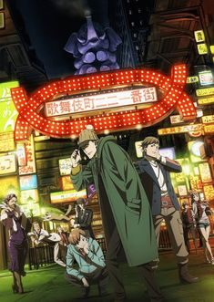 The Game is Afoot in Kabukicho Sherlock TV Anime Sherlock Fandom, Sherlock Bbc, Shinee Sherlock, Sherlock Holmes Serie, Sherlock Holmes Wallpaper, Sherlock Holmes Dibujos, Sherlock Anime, Sherlock Holmes Robert Downey, Sherlock Quotes