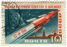Soviet rocket, in honor of first man in space, Yuri A. Gagarin. Soviet Union postage stamp, c. 1961