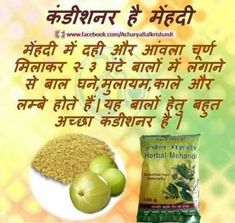 Fantastic Natural health remedies info are offered on our internet site. Have a look and you wont be sorry you did. Home Remedies For Warts, Home Health Remedies, Natural Health Remedies, Herbal Remedies, Pineapple Health Benefits, Ginger Benefits, Health And Fitness Tips, Health And Beauty Tips, Natural Health Tips