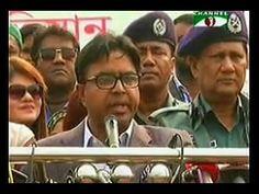 Today Bangla News Live 31 January 2016 On Channel i Bangladesh News